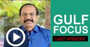 Gulf_focus