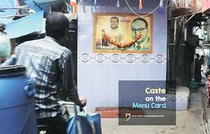 caste-on-the-menu-casd