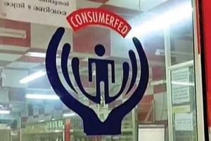 Consumer-Fed