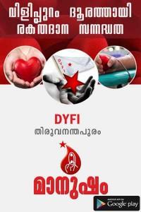 dyfi-app