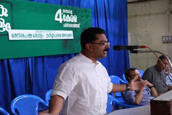 Kerala Padana Congress (15)