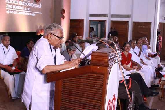 Kerala Padana Congress (3)