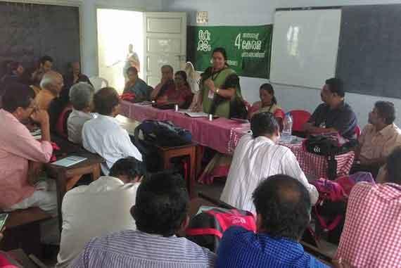 Kerala Padana Congress (35)