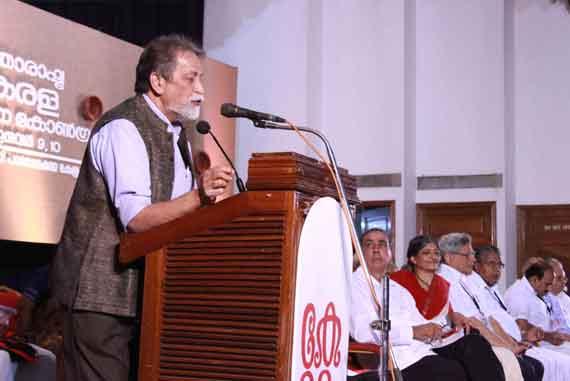 Kerala Padana Congress (4)