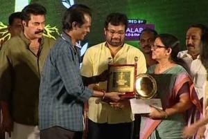 Kathir-Awards-1