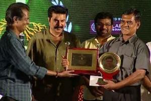Kathir-Awards