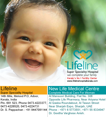 LifeLine_Home_new