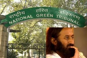National-Green-Tribunal