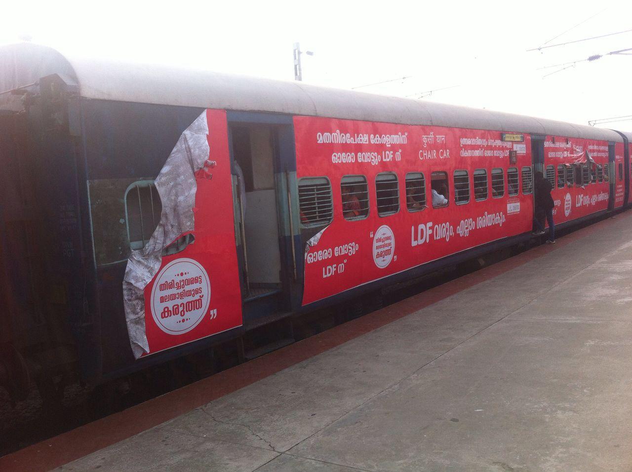 train ldf (4)