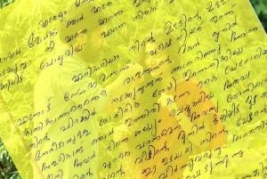 Basheerinte-premalekhanam