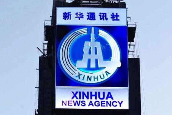 Chinese-Journalist