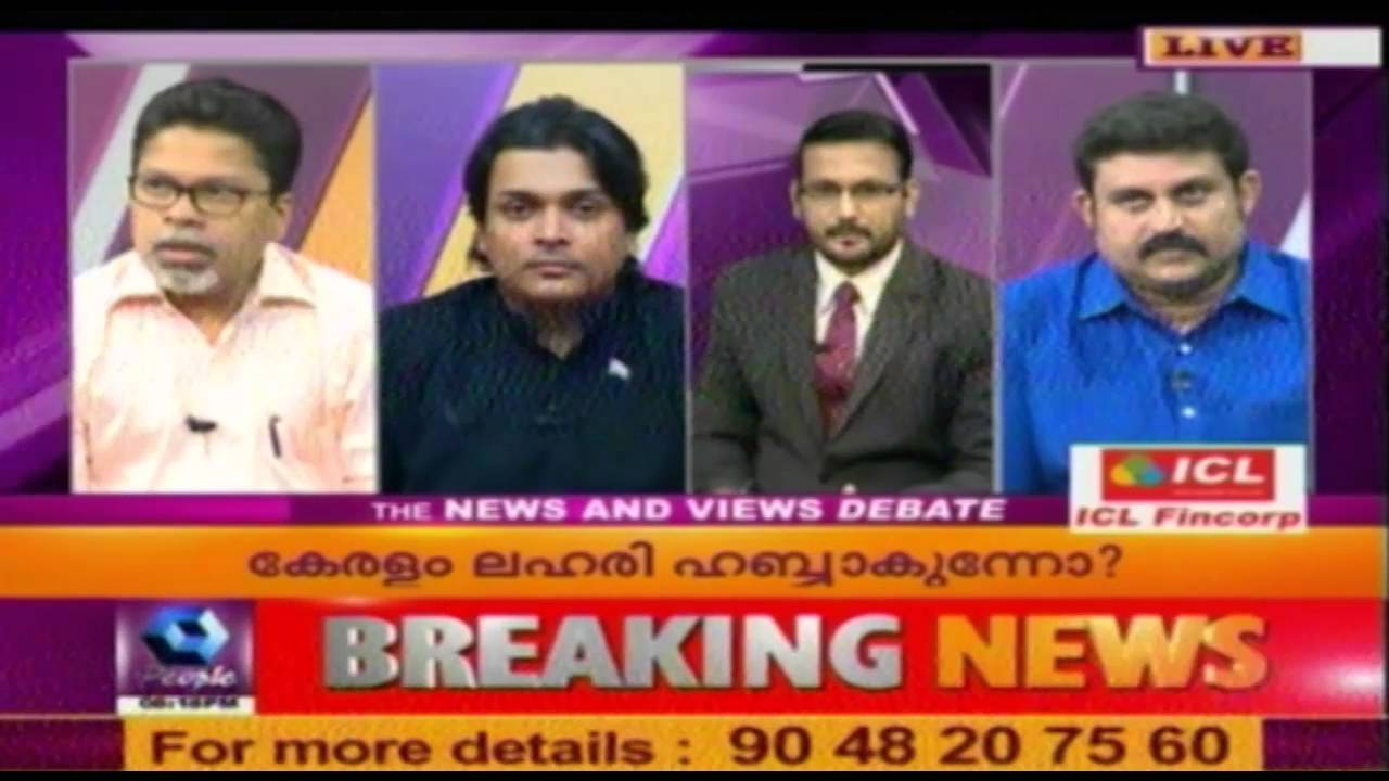 News n Views | 17th July 2016
