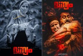 Vannyam-movie