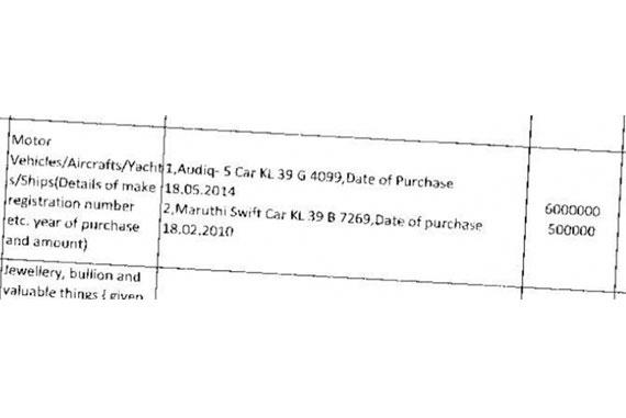 mukesh-affidavit-11