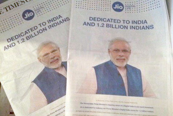 Jio-Modi-Advt