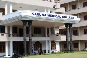 Karuna-Medical-College