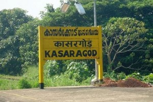 Kasargod-railway-Station