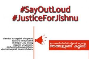 Justice-For-Jishnu-FB