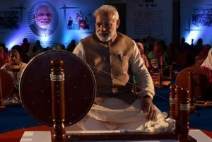 Modi-Charka