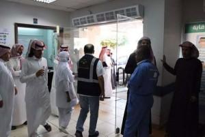 Saudi-Restaurent