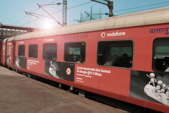 train-branding