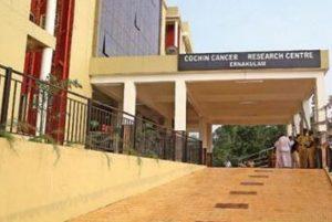 Kochi-Cancer-Institute
