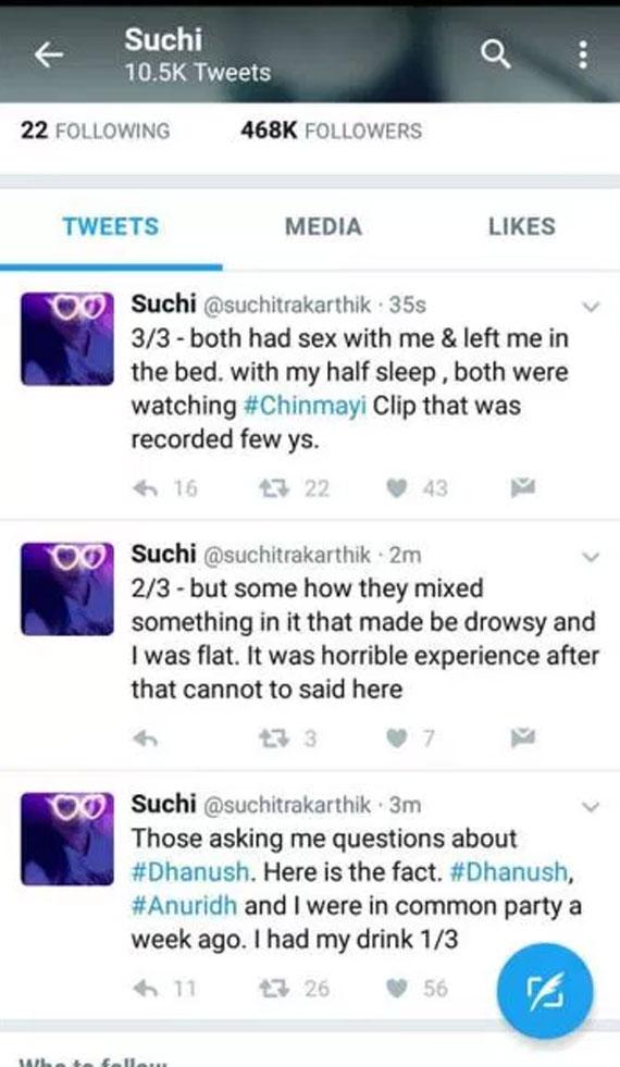 suchitra1