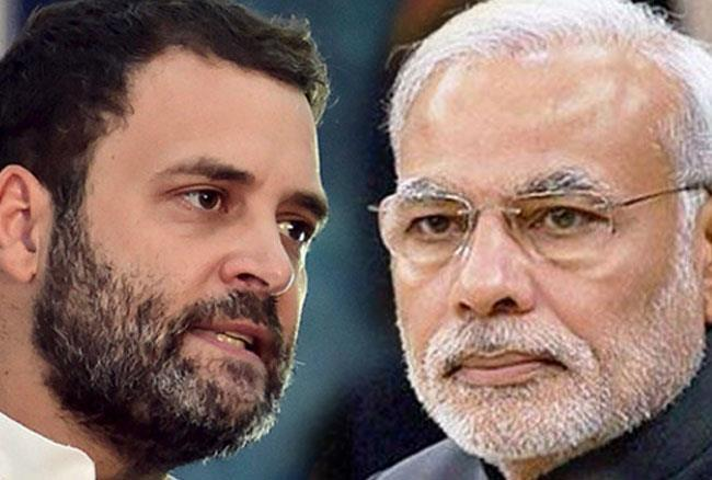 Rahul Gandhi accused PM of not having courage to answer reporters