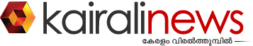 Kairali News